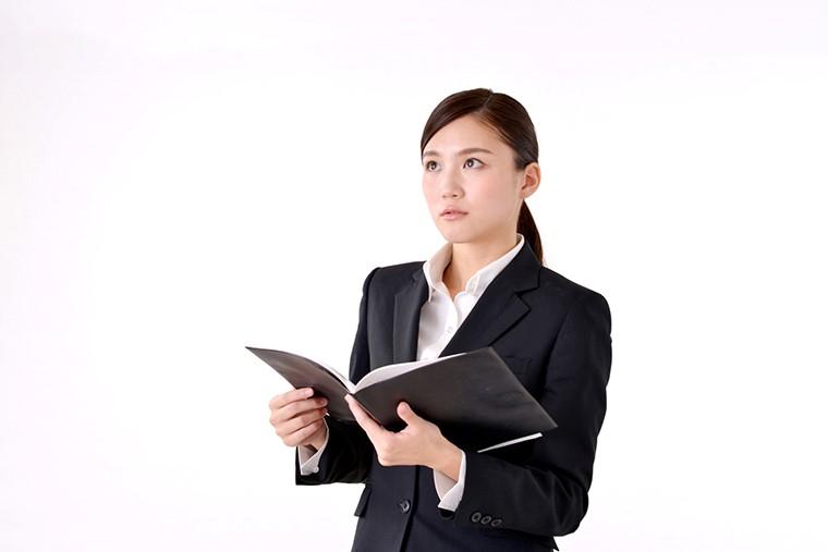 横浜市戸塚区で自己破産 弁護士相談で予め準備しておくべき書類